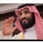 محمد بن سلمان کا دورہ کتنا فائدہ مند ہوگا؟