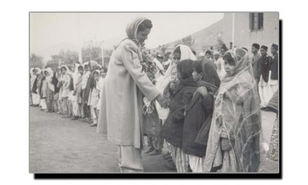 ریاستِ سوات میں عورتوں کے حقوق