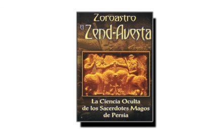 ژِند اوویستا کا مختصر تاریخی جائزہ