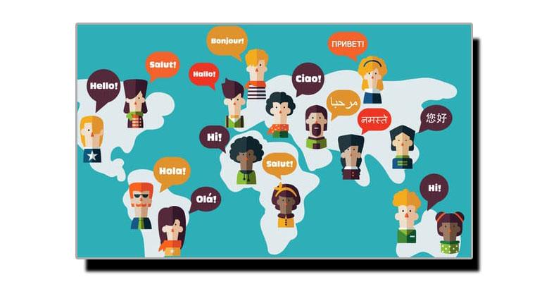 21 فروری، عالمی یومِ مادری زبان