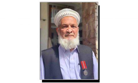 الحاج زاہد خان تمغائے شجاعت (پروفائل)