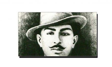23 مارچ، بھگت سنگھ کا یومِ انتقال
