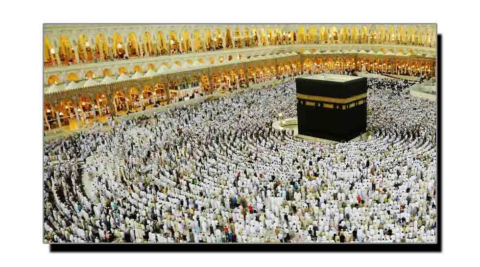 نبی کریمؐ نے کتنے حج و عمرے ادا کیے ہیں؟