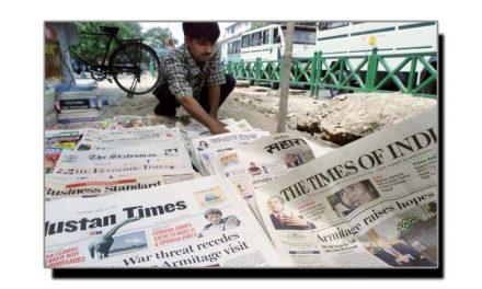ہندوستانی میڈیا فسطائیت کا علم بردار