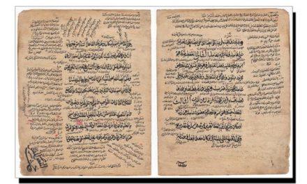 مخطوطہ کسے کہتے ہیں؟