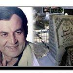 اُنیس فروری، شہنشاہِ جذبات محمد علی کا یومِ وفات
