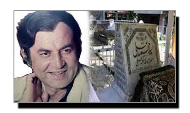بیس جولائی، شہنشاہِ جذبات محمد علی کا یومِ پیدائش