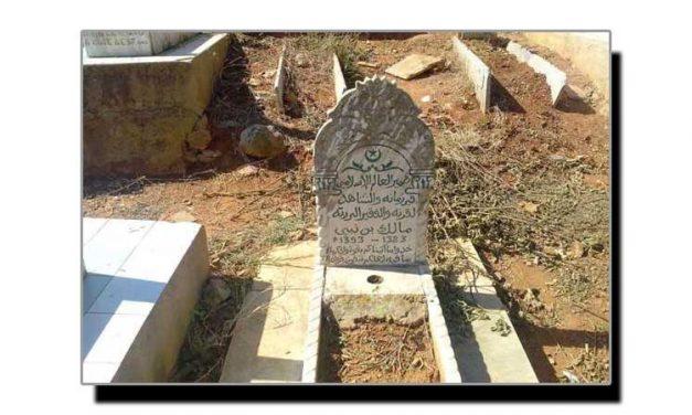 قبر کو دوبارہ کھلوانا جائز ہے یا ناجائز؟