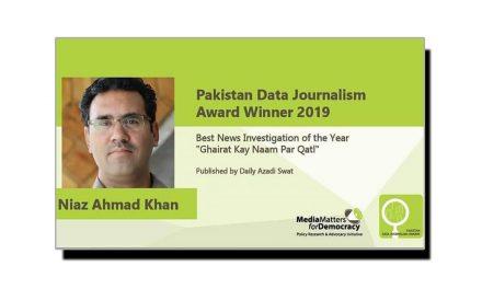 سوات کے سنیئر صحافی کا اعزاز