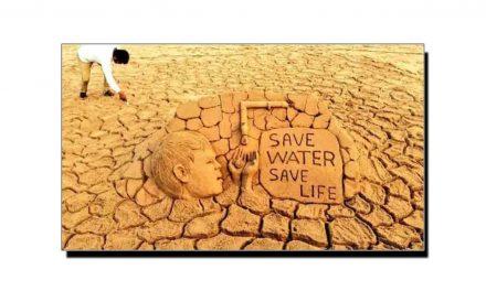 22 مارچ، عالمی یومِ آب