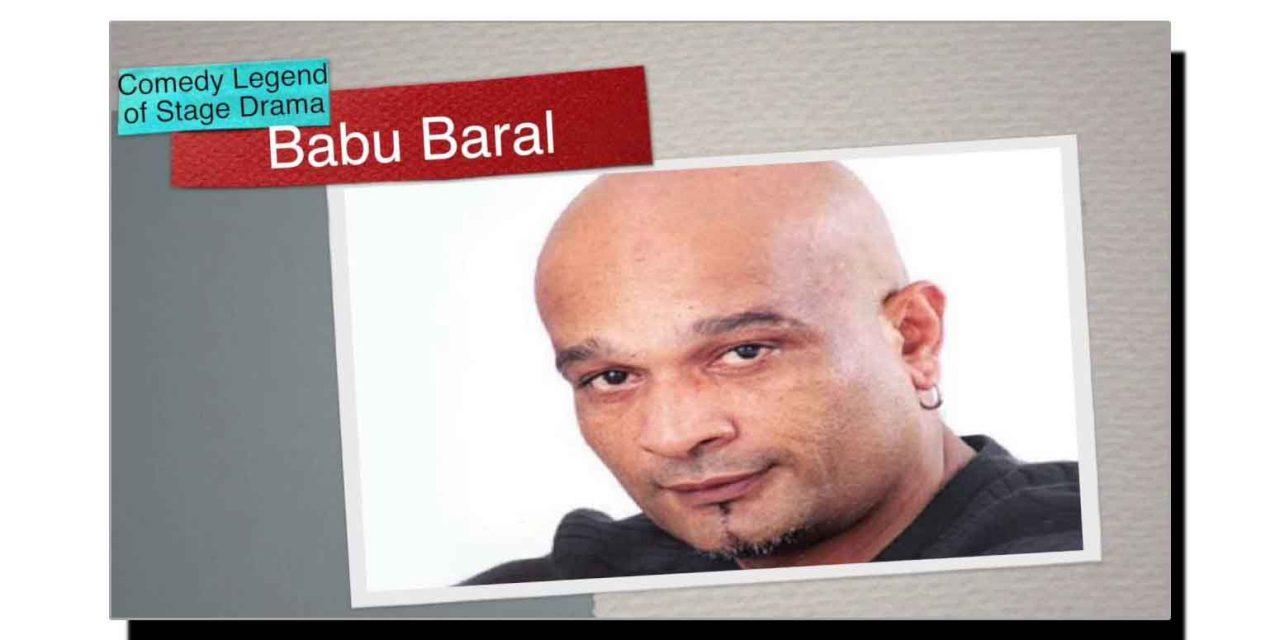 سولہ اپریل، مشہور مِزاحیہ اداکار ببوبرال کا یومِ انتقال