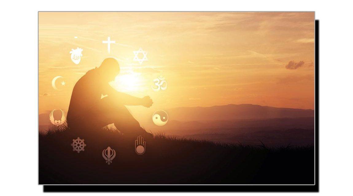 دین و مذہب کا بنیادی تصور