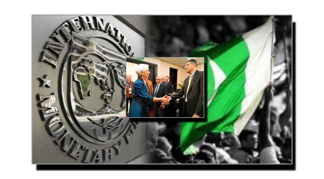 قومی وقار، آئی ایم ایف اور بڑھکیں