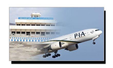 سیدو شریف ائیرپورٹ کی بندش سے علاقہ پر اثر (خصوصی رپورٹ)