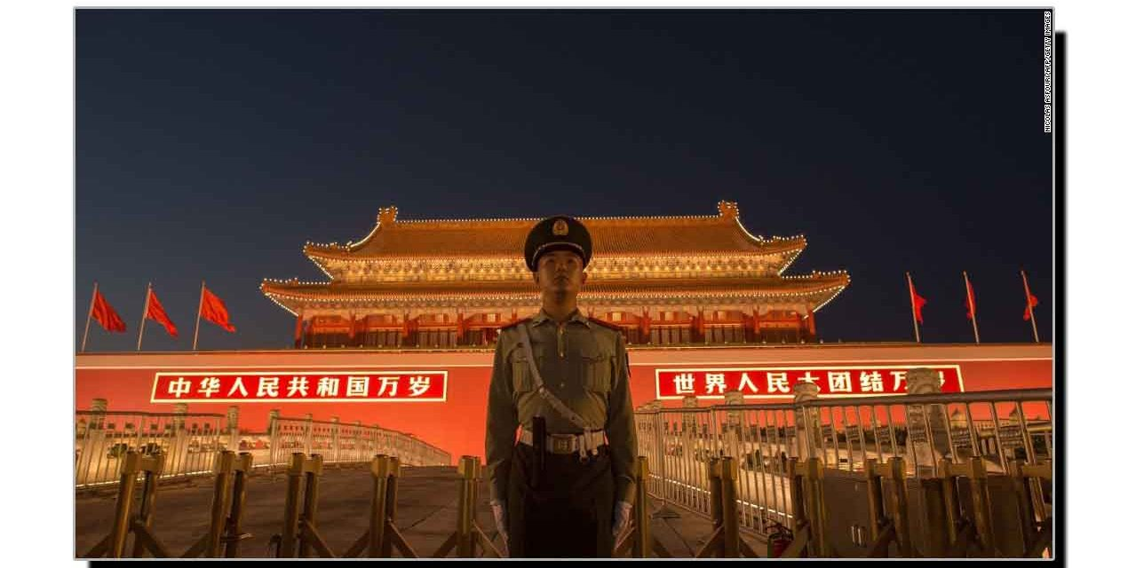 چین کے بارے میں دلچسپ معلومات