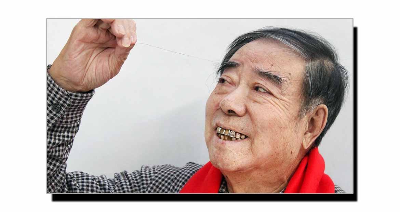 یہ ہے بھنوؤں کے لمبے ترین بال کے لیے عالمی ریکارڈ ہولڈر شخص