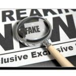 صحافت کی لوٹ مار سیل