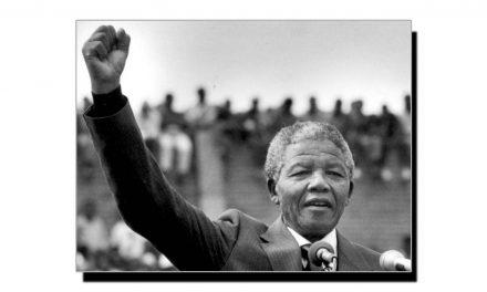 پانچ دسمبر، نیلسن منڈیلا کا یومِ انتقال