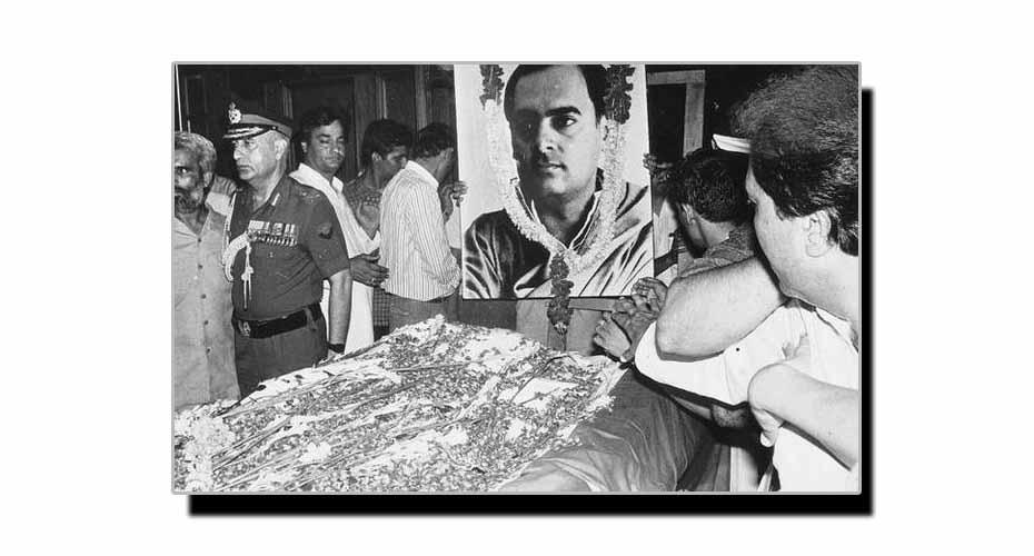 21 مئی، جب راجیو گاندھی کو قتل کیا گیا
