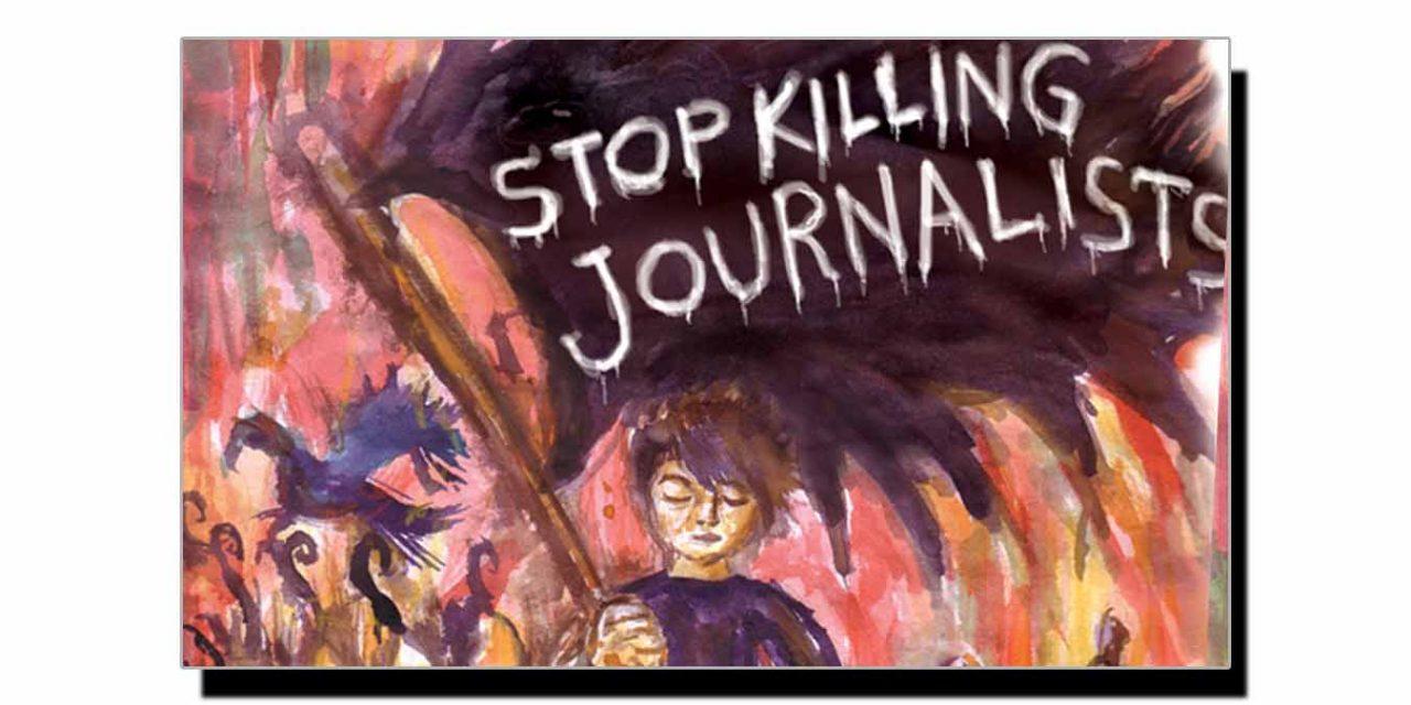 امن کی راہ میں صحافیوں کی قربانیاں نظر انداز نہ کی جائیں