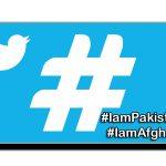 تم پاکستانی ہو کہ افغان؟