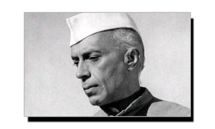 ستائیس مئی، جواہر لال نہرو کا یومِ انتقال