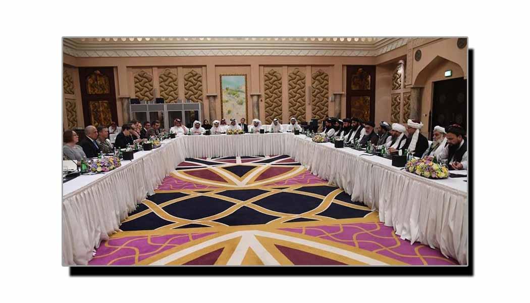 افغان امن تنازعہ، رکاوٹ کیا ہے؟