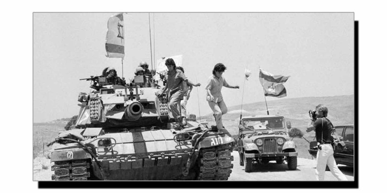 دس جون، اسرائیلی آرمی کا لبنان سے انخلا کا دِن