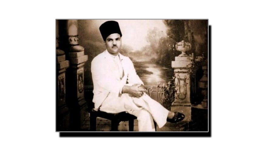 29 جون، سید آفتاب علی کاظمی کا یومِ انتقال