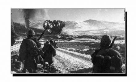 پچیس جون، جنگِ کوریا کے آغاز کا دن