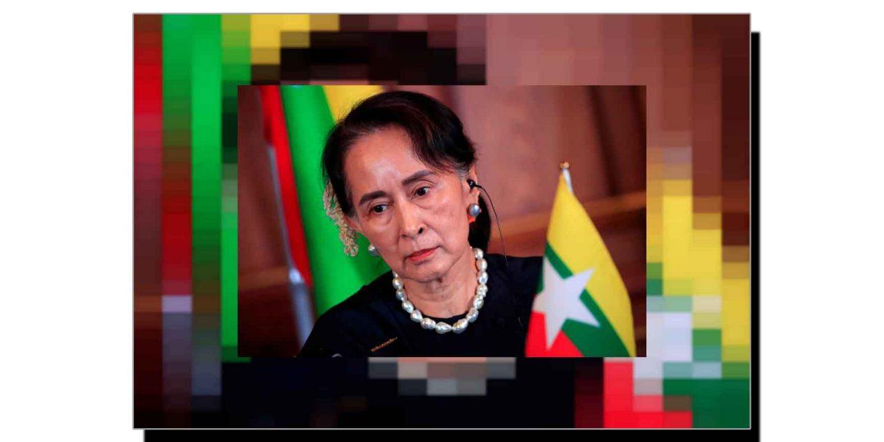 اُنیس جون، آنگ سان سو چی کا یومِ پیدائش