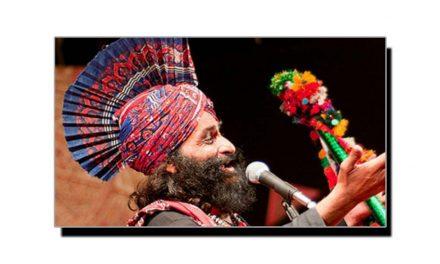 چار جولائی، صوفی گلوکار الن فقیر کا یومِ انتقال