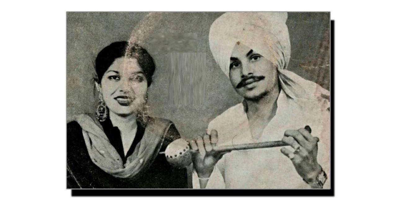 21 جولائی، امر سنگھ چمکیلا کا یومِ پیدائش