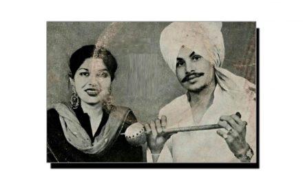 اکیس جولائی، امر سنگھ چمکیلا کا یومِ پیدائش