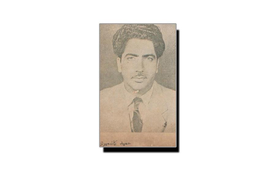 6 جولائی، حمید کاشمیری کا یومِ انتقال