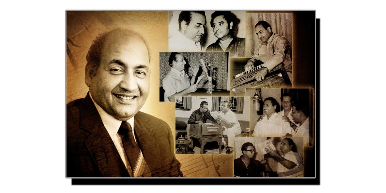 اکتیس جولائی، محمد رفیع کا یومِ انتقال