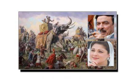 راجہ پورس کا ہاتھی کون؟