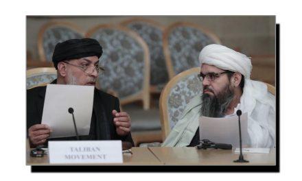 دوحہ افغان امن مذاکرات سے وابستہ امیدیں