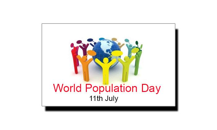 گیارہ جولائی، عالمی یومِ آبادی