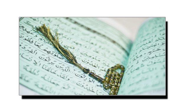 اسلام، دینِ رحمت