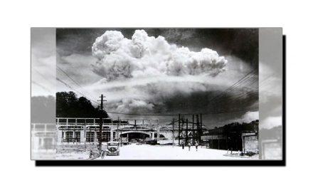 چھے اگست، جب ہیروشیما پر پہلا ایٹم بم گرایا گیا