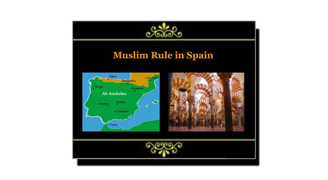 اسپین مسلم دور میں