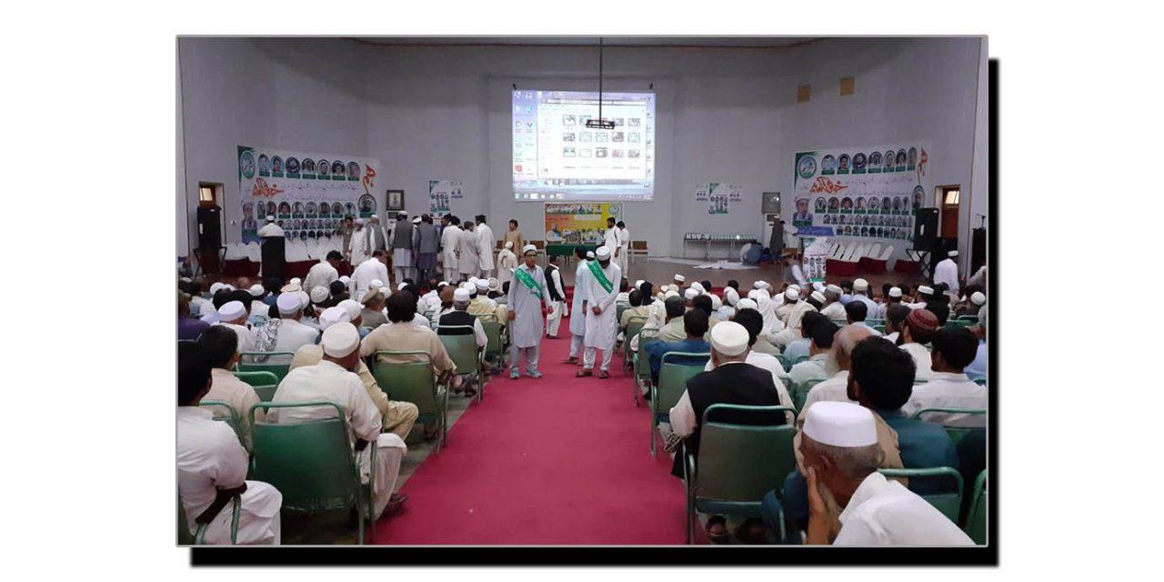 ودودیہ ہال (سوات) میں سواتی قوم کا کنونشن