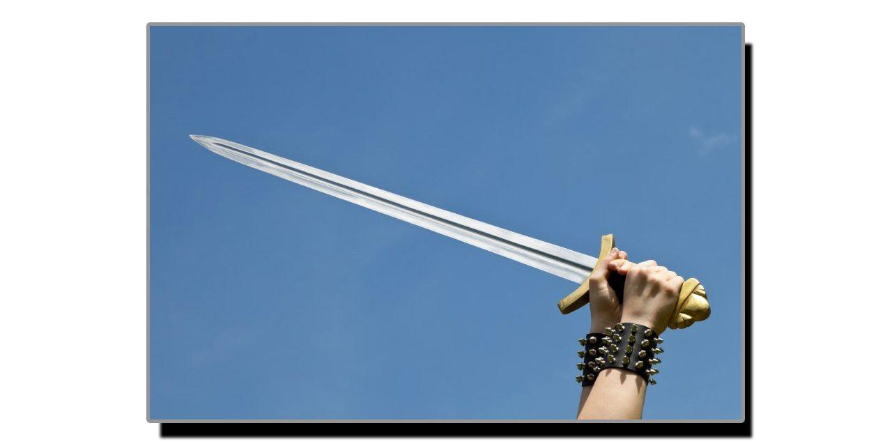 ہر لفظ اک تلوار ہے
