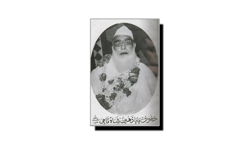 23 اگست، ذہین شاہ تاجی کا یومِ پیدائش