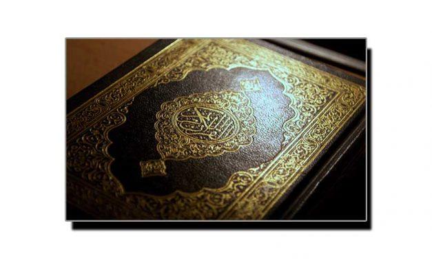 حقیقی اور جعلی اسلام کا فرق