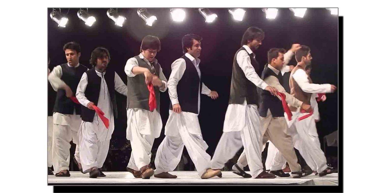 یوسف زئی پشتون اور رقص