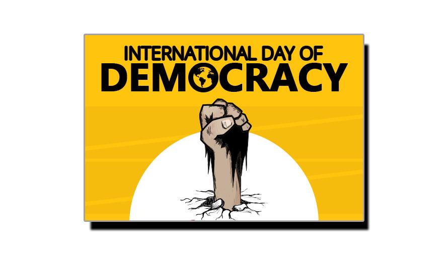 15 ستمبر، عالمی یومِ جمہوریت