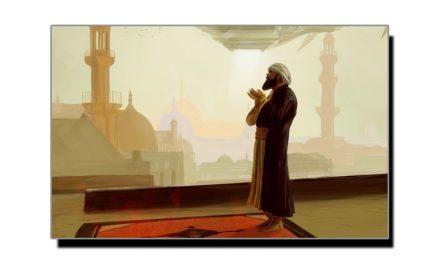 نماز مومن کی معراج ہے