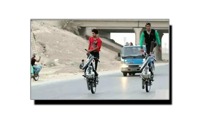 موٹر سائیکل، آئس سے بھی زیادہ خطرناک نشہ